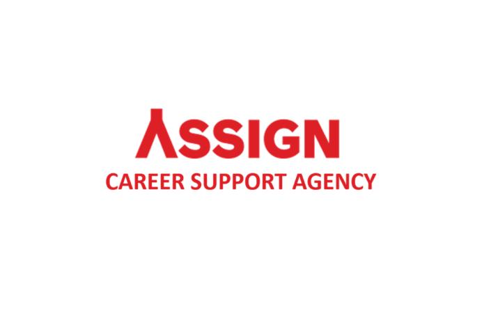 ASSIGN(アサイン)の評判は?キャリア支援に強みを持つ転職エージェントのリアル